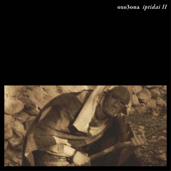 SANRI | iptidai II